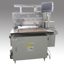 Máquina de corte de folhas (meio corte e corte da máquina)