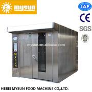 High efficiency restaurant equipment price of bakery machinery