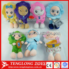 Cute sunflower girl stuffed plush human doll toys with different expressions