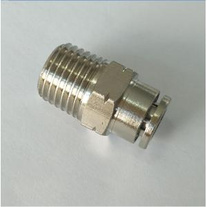 Air-Fluid Nickel-Plated Brass Straight Male  P.T.C Fittings