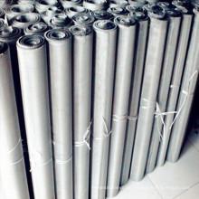 500 400 300 200 Mikron 310S Edelstahlgewebe für Filter