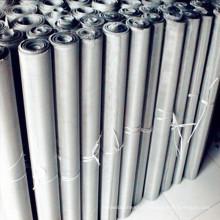 Treillis métallique tissé ultrafin de nickel de la maille 100 200 300 400 pour la batterie