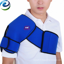 Cooling Gel Pad Therapeutic Shoulder Wrap Muscle Pain Relief