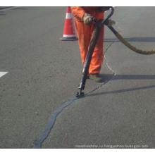 Лучший!!! Битумный герметик для ремонта трещины дорожного покрытия