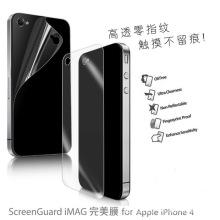 para iPhone 6 Galss Protector Film