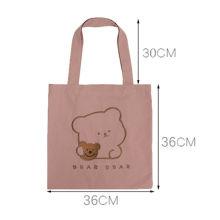 Bolsas de lona feminina urso pano de bordado bolsa de estudante