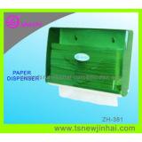 Plastic Folding Paper Dispenser