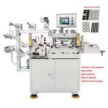 Electronic Materials Asynchronous die cutting machine