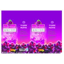 Grape Juice Packaging Film / Juice Roll Film / Beverage Packing Film