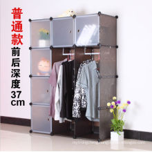 Solid color plastic wardrobe and baby wardrobe storage