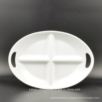 Ежедневное Использование 4 Сетки Овальные Керамические Плиты