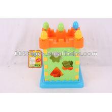 Замок головоломки (сортировщик форм для детей, чтобы учиться)