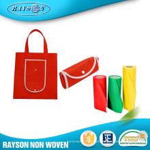 Alibaba China Alta Qualidade Nonwoven Bag Factory