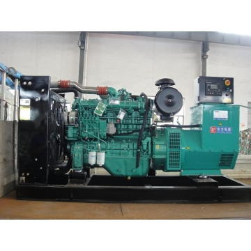 genset generator for sale Yuchai 150kw