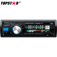 Fixed Panel Auto MP3 Player High Power