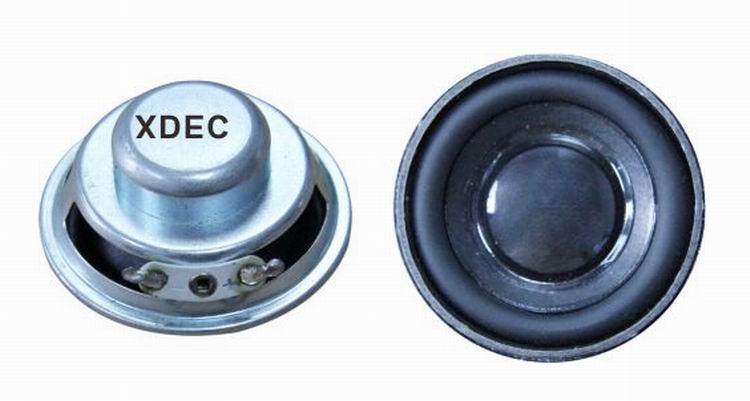 XDEC-45Y-1
