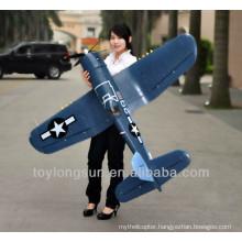 F4u 2.4G 12CH Adjustable Pitch Propeller RC Plane