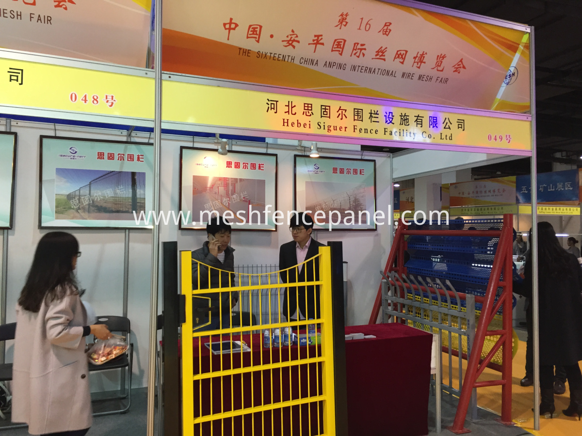 Anping Wire Mesh Fair