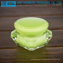 YJ-V30 30g Специальные рекомендуется горячей продавец красивые и роскошные зеленые 30g алмаз jar