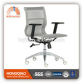 Chaises de bureau CM-B203BW maille ergonomique en nylon chaise d'ordinateur moderne mid back office chaise