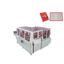 Automatic hardcover making machine for round edge.