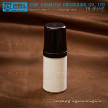 ZB-QW15 15ml small and delicate lovely good quality white pp plastic decorative bulk matt black cosmetic container