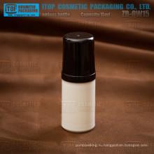 ZB-QW15 15 мл малого и тонкий прекрасный хорошего качества белого pp пластиковые декоративные матовый черный косметический контейнер для массовых грузов