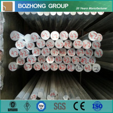 2014 Aluminum Bars/Extruded Aluminum Alloy Bars