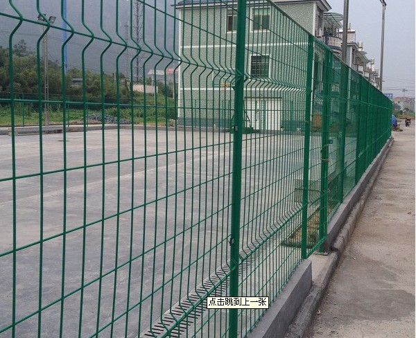 Heavy Type Euro Fence