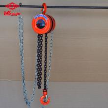 30 Ton Chain hoist/Block