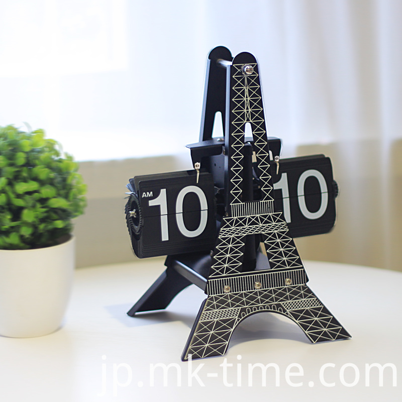Table Decorative Clock
