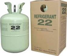 High Purity Refrigerant Gas HCFC R22