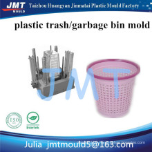 Factory directly sale cheap metal plastic bathroom trash can for house