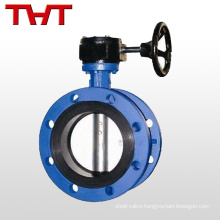 DN80 Double flange price butterfly valve