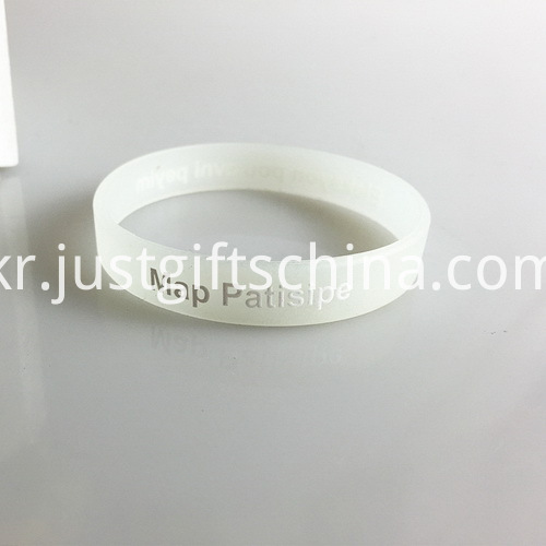 Custom Glow In The Dark Silicone Wristbands - 202mmx12mmx2mm