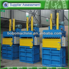 solid waste compactor
