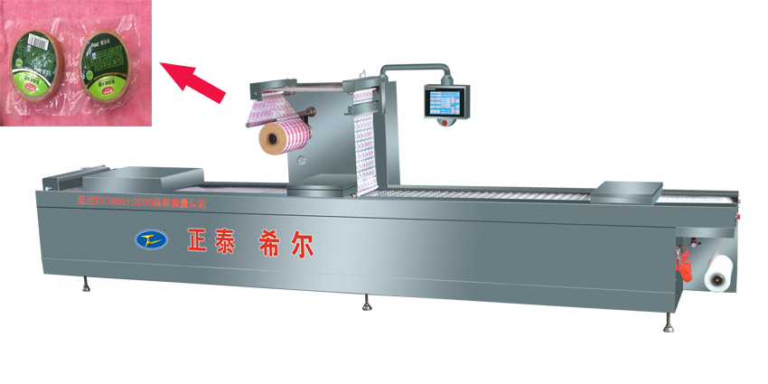 2016 latest high speed stretch vacuum packing machinery for sausage