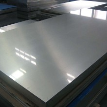 Aluminium cold rolled sheet 5052 H32