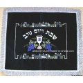 Embroidery Embroidered Jewish Challah Cover Judaica Supplies Products Bread Bible