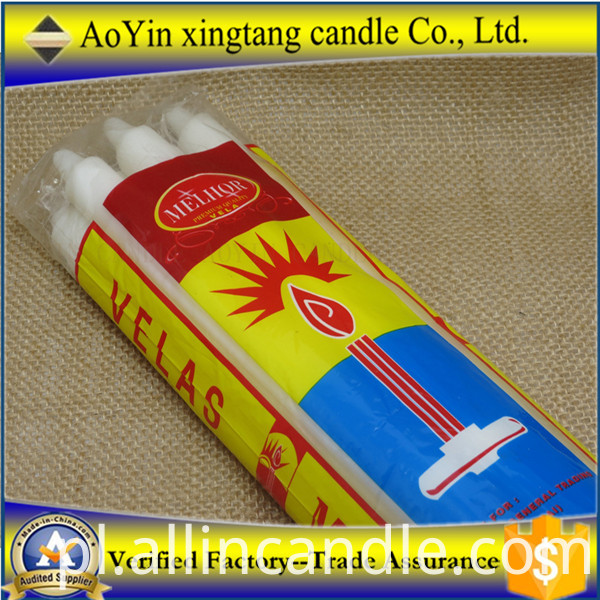 CANDLE351