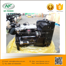 Motor a gas 1004NG 4 cilindros para grupo electrógeno