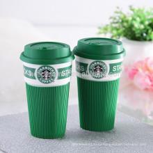 Фарфоровая кружка для кофе из нержавеющей стали с кремниевой ручкой и крышкой