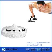 99% Чистота Бодибилдинг Стероидный гормон Sarms Powder Andarine S4
