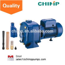 Chimp JDP self priming JET and Centrifugal pumps with twin pipe