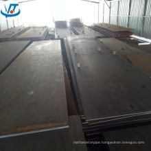 8mm ms steel plate grade a36 s235 s355