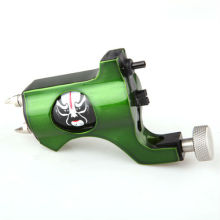 2013 New Arrivals Mask Rotary Tattoo Gun