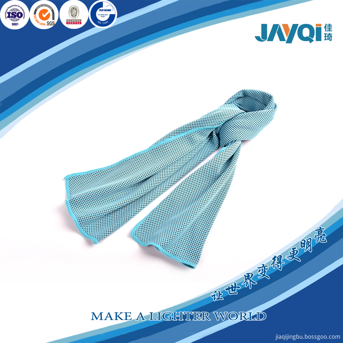Light Weight Instant Sports Cooling Towel