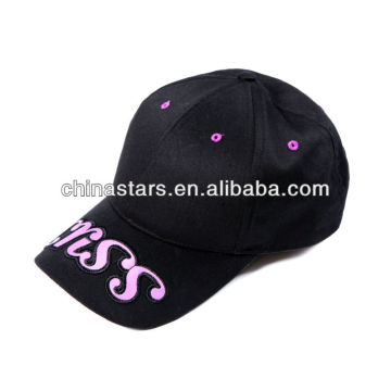 fashion breathable cotton reflective cap with big logo