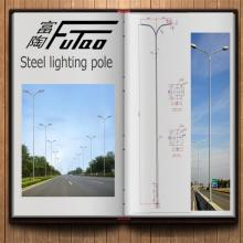 OEM for powder coating Lamp Post 40FT 12M Lmap Post For City Main Roads supply to Iraq Factory