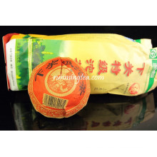 2006 Xiaguan Te Ji Raw Pu Erh Tee Tuo Cha